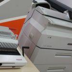 оборудование типографии Priant 4